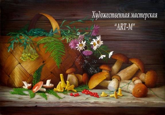 Копейкин натюрморты копии картин